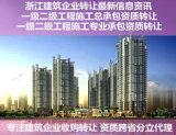 浙江环保工程资质代办诚信品牌