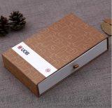 抽屉盒 礼盒包装定制