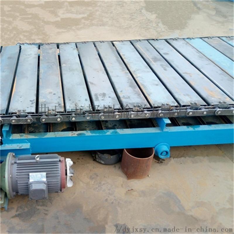 废铁输送机 链板输送机技术图纸 都用机械耐磨耐用链