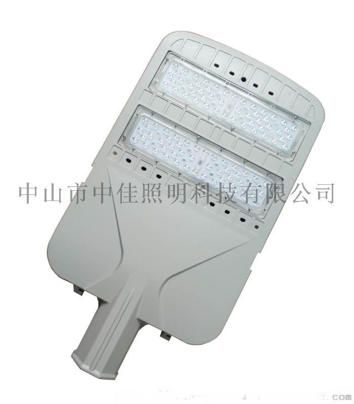 led摸組路燈 壓鑄摸組路燈燈具 100W路燈頭