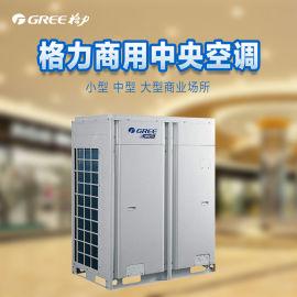 北京格力中央空调GMV系列 格力商用多联机