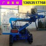 錨固鑽車水電站用靜音錨固鑽車雲南昆明市