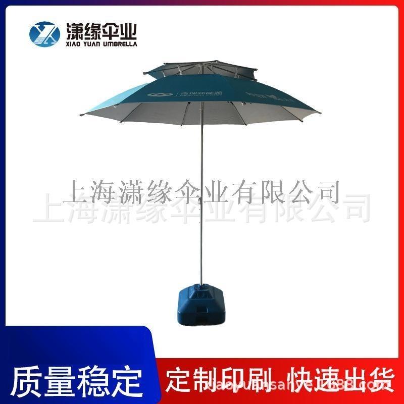纖維骨沙灘傘出口品質戶外海灘太陽傘大遮陽傘生產商
