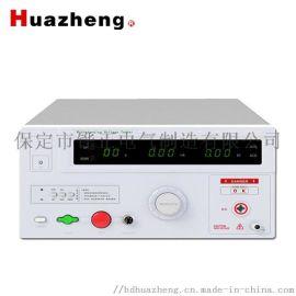 20kV交流耐壓絕緣電阻測試儀