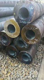 山东碳钢20#无缝管,45#**