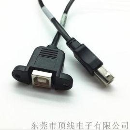 USB B TYPE 公对母 打印机延长线