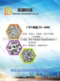 CBN单晶微粉使用结合剂的方法  氮硼科技