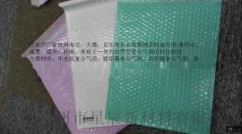 江浙沪实力厂家直销送货上门电商物流快递专用防水减震玫红色(彩色)复合气泡信封袋