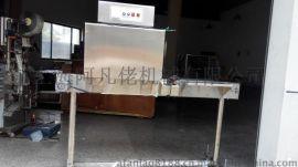 上海阿凡佬标签收缩机/收缩包装机/热收缩机包装机厂家直销价格低
