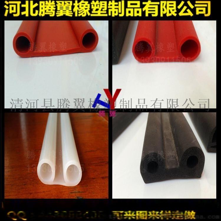 腾翼厂家批发定制 双孔密封制品 e型橡胶密封条