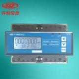 PUMG303三相导轨式智能电能表