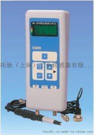 轴承振动故障分析仪 BA-2010