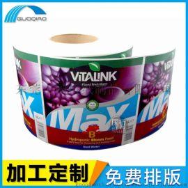 标签印刷厂定做卷筒不干胶标签自动贴标机商标