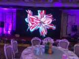 LED电视墙P3高清显示屏