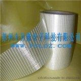 玻璃纤维网格胶带 单面网格纤维胶带