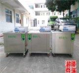 KR-466GDF弹簧 螺丝模具单槽超声波清洗机