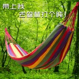 新款 戶外旅行彩色條形加厚帆布吊牀 野營鞦韆單人吊牀批發