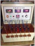 东莞奥祥直销OX-804插头温升试验机