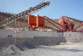 慧阳矿山采石厂除尘设备
