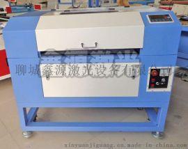 鑫源2016新款高配960型玉石激光雕刻机