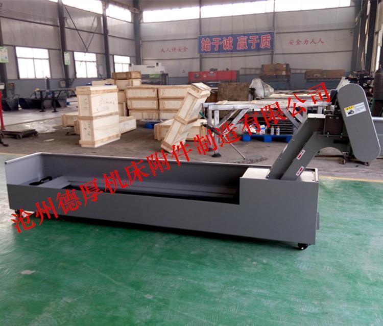 加工中心  A3材质链板式排屑机