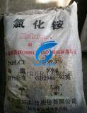 广东湖北产工业级99.3%氯化铵(电盐)