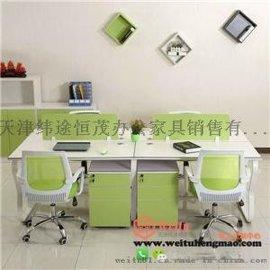 天津 办公桌组合 屏风办公桌款式 开放式办公桌新款