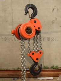 建筑爬架电动葫芦群吊电动葫芦北京环链电动葫芦