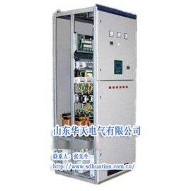 蓄电池在线监测系统-山东华天电气