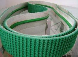 封箱机皮带   防滑输送带  草坪输送带   全自动封箱机皮带  封箱机花纹带