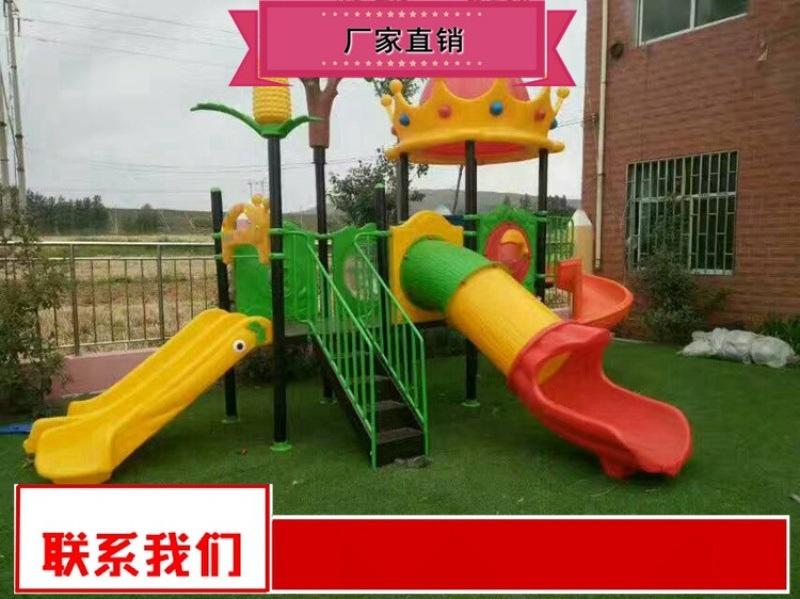 售後保證兒童娛樂器材生產批發