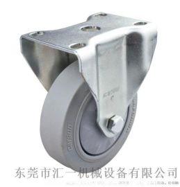 2系列4寸底板型單滾珠軸承灰色人造膠定向輪