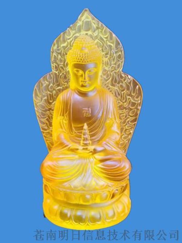 琉璃玻璃钢树脂镀金彩绘千佛万佛小佛像