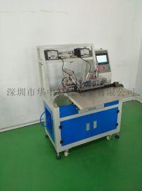 自动焊锡机、USB自动焊锡机、MICRO焊锡机、电源线焊锡机华中智控电子