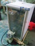 防爆冷藏櫃BL-LD160C防爆冰櫃