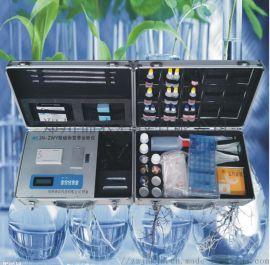 ZWY-II植物营养诊断仪