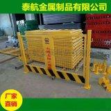 郑州基坑护栏生产厂家 郑州哪里有做临边护栏的