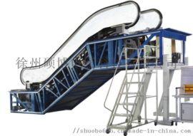 自动扶梯教学实训装置,自动扶梯实训考核装置