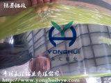 永匯鋁業生產銷售1060鏡面鋁卷