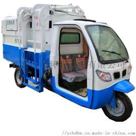 低价促销挂桶式垃圾车 小型电动垃圾车