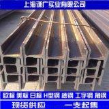 北京美标W系列H型钢规格表