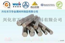 寶鋼303l不鏽鋼SGS報告高精度六角棒