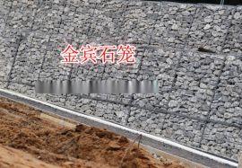 六角铁丝石笼网@护坡格宾石笼网@护渠格宾网石笼网