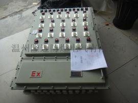 防爆铁箱600*800钢板焊接防爆控制柜