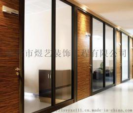 枣庄山亭办公室玻璃隔断的定制