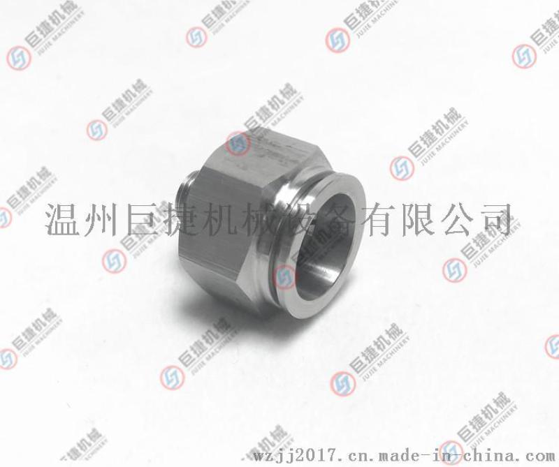 焊接快插气管接头 304快拧接头 不锈钢气动元件