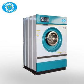 广州宝涤XGQP全自动洗脱一体机 广州洗涤机械厂家