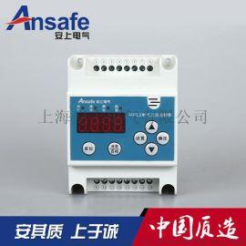 剩余电流式电气火灾监控器厂家,电气火灾监控器价格 公司 批发供应