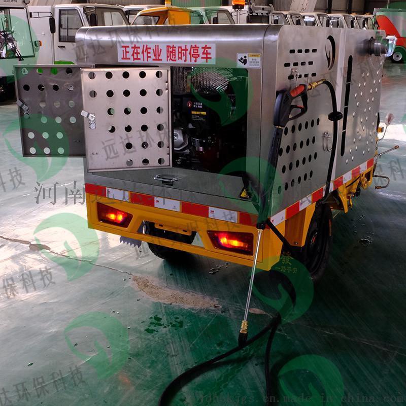 **电动小型环卫三轮高压清洗车500L
