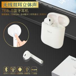 ABS亮光材料敲击操作蓝牙耳机 无线充电入耳式耳机TE8-S蓝牙耳机